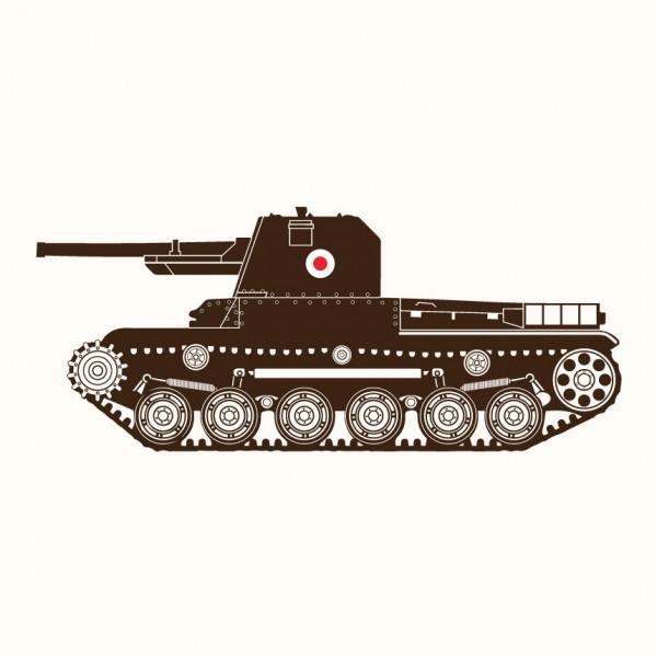 Tank Type 1 Ho-Ni