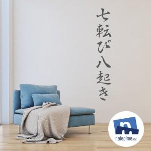 Japonské přísloví