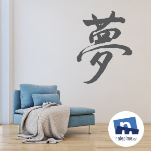 Japonské kanji Sen